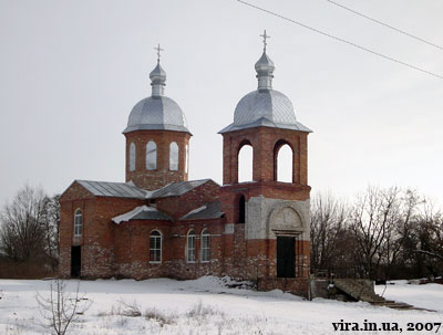 Свято-Покровський храм села Лемешівка