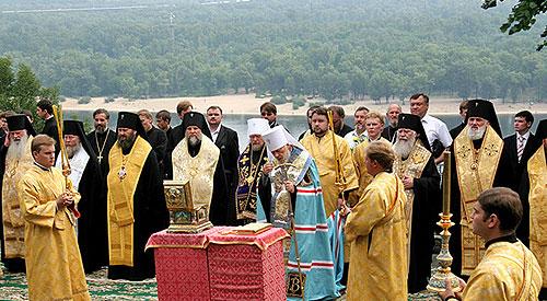 Українська Православна Церква